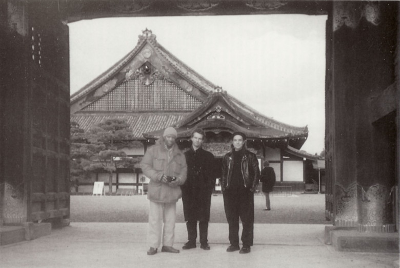 Opal Information: Number 18 (page 12 - Laraaji, Michael Brook and Roger Eno in Kyoto, Japan)